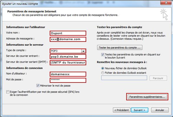 Outlook2010-pop3-06